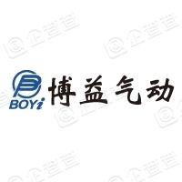 天津博益气动股份有限公司