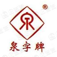 上海张小泉刀剪总店有限公司
