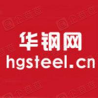 江苏华钢网络科技股份有限公司