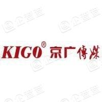 山东京广传媒股份有限公司