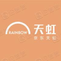 南昌市天虹商场有限公司京东百货商场