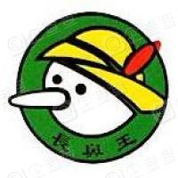 嘉兴长鼻王食品有限公司