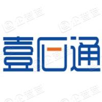 安徽壹石通化学科技有限公司