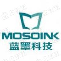 北京智启蓝墨信息技术有限公司