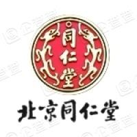 北京同仁堂杭州药店有限公司
