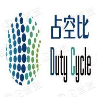 上海占空比电子科技有限公司