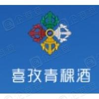 西藏达热瓦青稞酒业股份有限公司
