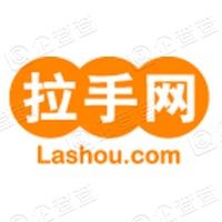 北京拉手网络技术有限公司南昌分公司