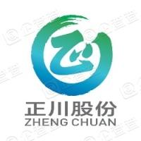 重庆正川医药包装材料股份有限公司