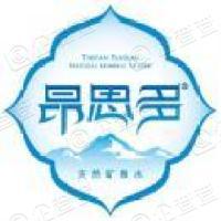 青海高原特色资源开发有限责任公司