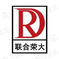 北京联合荣大工程材料股份有限公司
