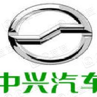 宜昌中兴汽车有限公司