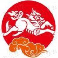 北京麒麟轩文化发展有限公司