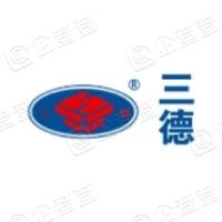 山东三德利环保材料股份有限公司