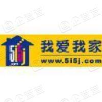 杭州我爱我家房地产经纪有限公司流水苑分公司