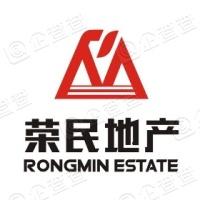 陕西荣民房地产集团有限公司