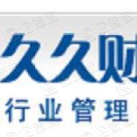 浙江天财软件有限公司