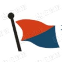 北京海通基业国际货运代理股份有限公司