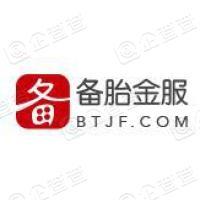 浙江艾卡资产管理有限公司