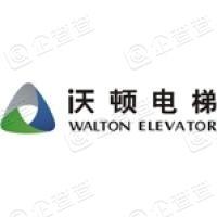河南沃顿电梯有限公司