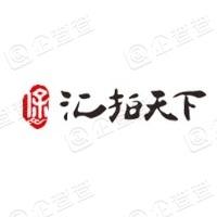 中保创(北京)科技有限公司杭州分公司