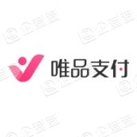 浙江唯品会支付服务有限公司