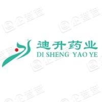 云南國大迪升大藥房連鎖有限公司景洪大勐龍三分店