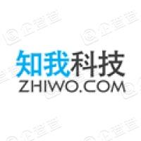 知我天成科技(北京)股份有限公司