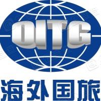 海外国际旅游集团有限公司