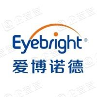 爱博诺德(北京)医疗科技股份有限公司