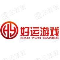 南京好运美成电子科技有限公司