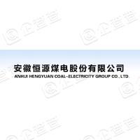 安徽恒源煤电股份有限公司刘桥第一煤矿