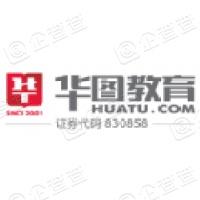 北京华图宏阳教育文化发展股份有限公司广西南宁分公司