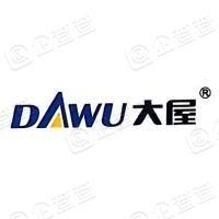 山东大屋集团有限责任公司海悦国际购物中心