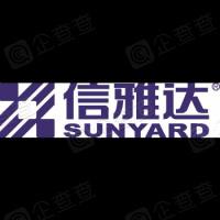 杭州信雅达三佳系统工程股份有限公司