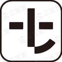 广州市立熏电子商务有限公司