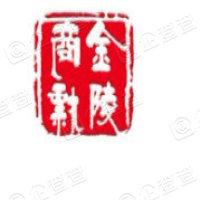 南京金陵商标事务所