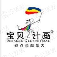 北京绘本原创教育科技有限公司