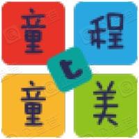 广州童程童美教育科技有限公司