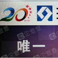 北京理正软件股份有限公司