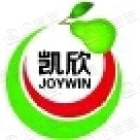 山东凯欣绿色农业发展股份有限公司