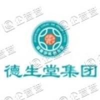 甘肃德生堂医药科技集团有限公司