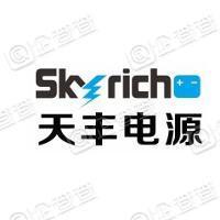 杭州天丰电源股份有限公司