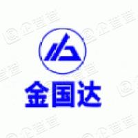 吉林省广厦暖通设备集团有限公司