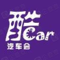 酷车会(广州)有限公司