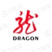 上海龙头(集团)股份有限公司