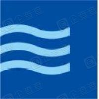 深圳市宝安排水有限公司
