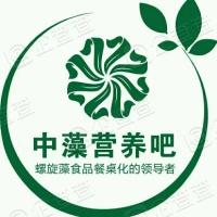 江西中藻生物科技股份有限公司龙南螺旋藻养殖厂
