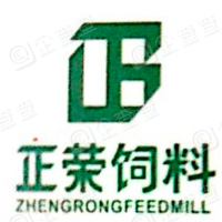荆州正荣生物饲料股份有限公司