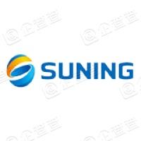 苏宁环球股份有限公司
